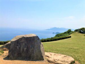 千畳敷より青海島方面を望む