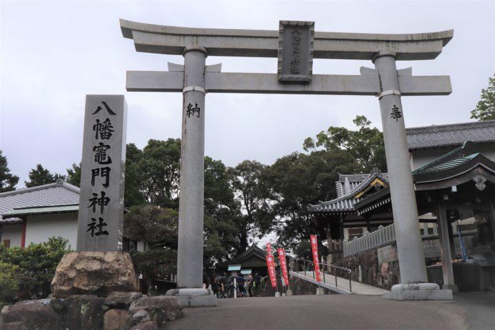 別府市八幡竈門神社鳥居(駐車場側)